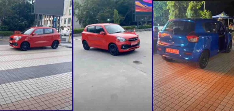 New 2021 Maruti Celerio Leaked – Takes Inspiration From Swift
