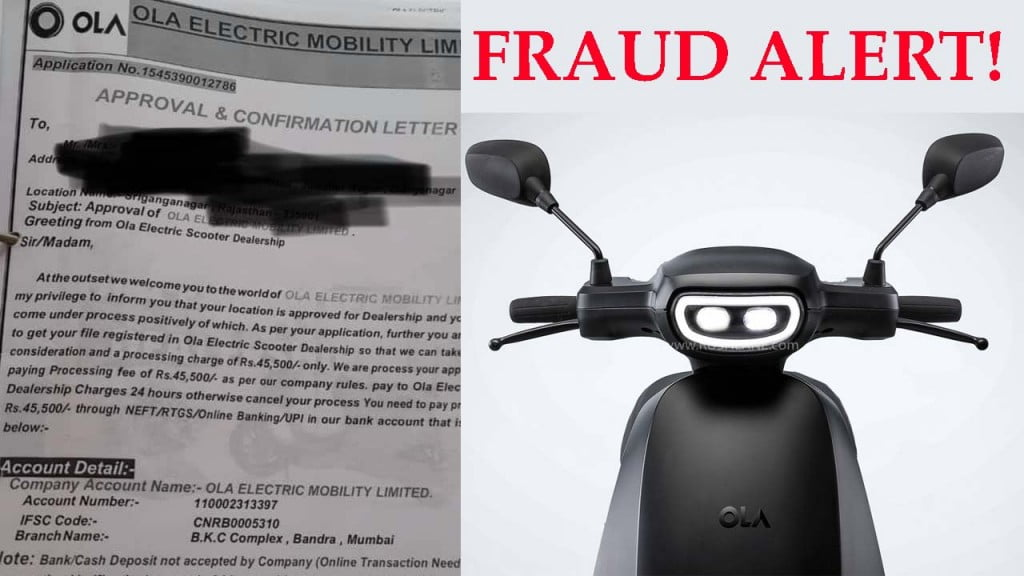 ola electric scooter dealership allotment fraud