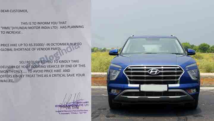 Hyundai Cars to Get Costlier By Upto Rs 35,000 Next Month!