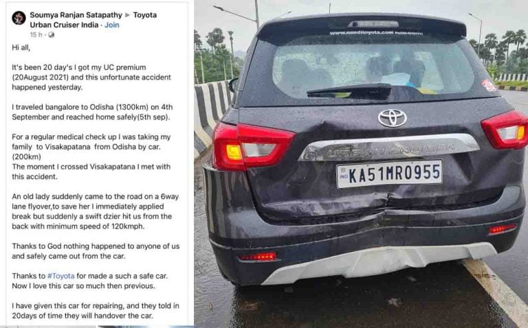 Toyota Urban Cruiser Hit By Maruti Dzire At High Speed – Surprising Result