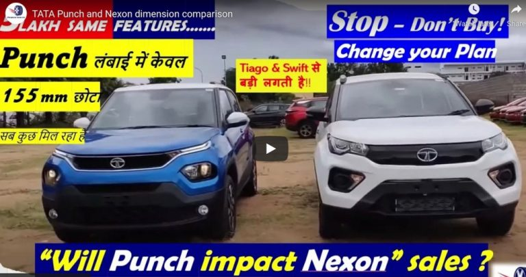 Tata Nexon and Punch Dimension Comparison – Do They Look The Same?