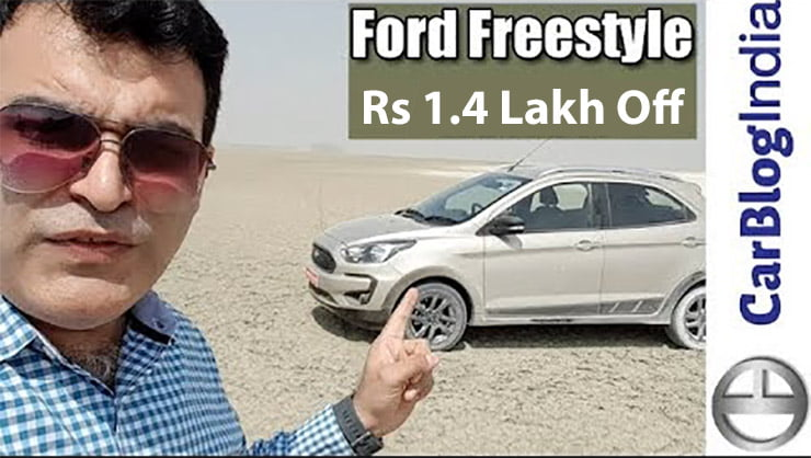 Will You Buy DISCONTINUED Ford Freestyle With Rs 1.40 Lakh Discount?