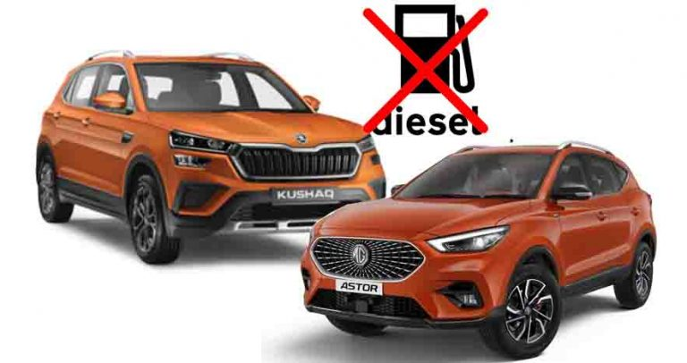 Here's Why MG Astor and Skoda Kushaq Don't Have Diesel Engine Options!