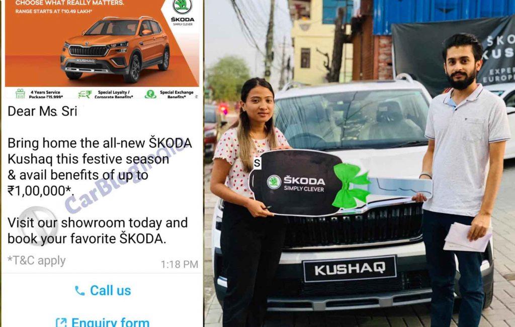 skoda kushaq discount diwali