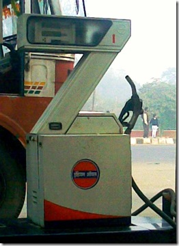Petrol Price Increased in India starting 24 May 2012