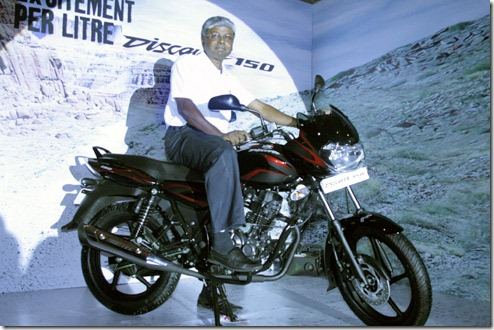 2010 Bajaj Discover 150 Launched